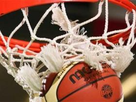 basket canestro, Serie A, giornata Serie A