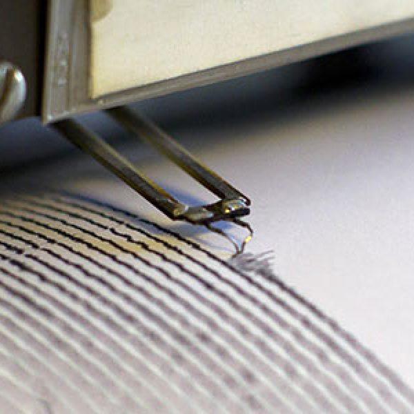 Scossa di terremoto tra Macerata e Perugia: magnitudo 3.4