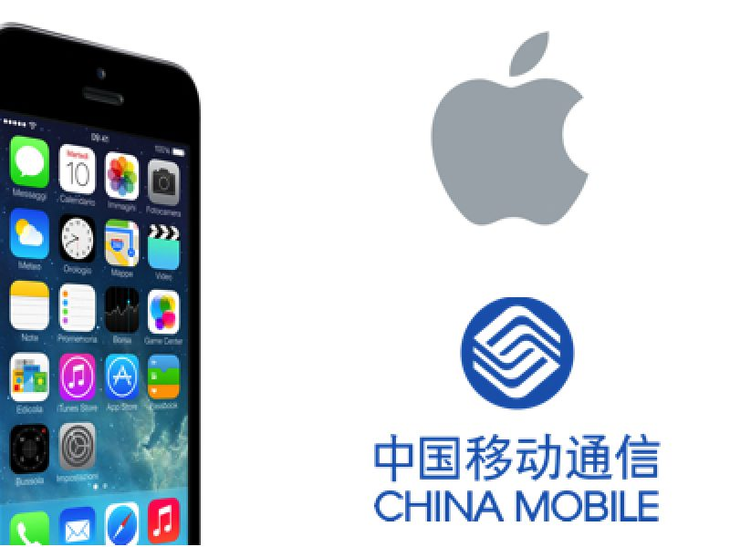 iphone apple cina china mobile