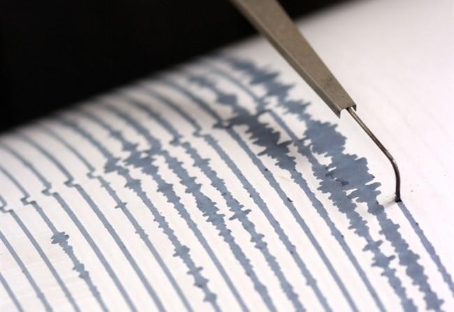 Terremoto di magnitudo 3.2 nel Veronese