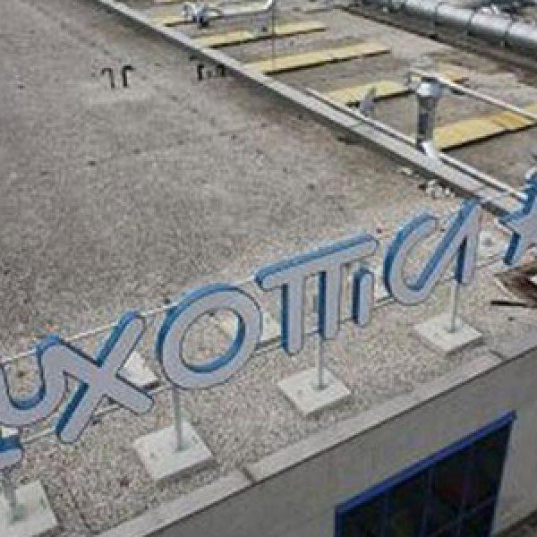 Luxottica - Essilor, fusione da 50 miliardi | Del Vecchio: