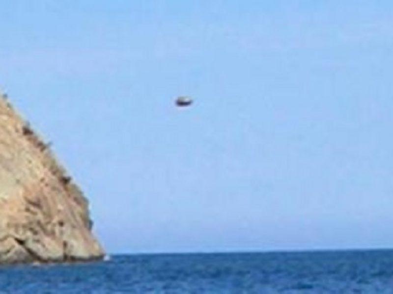 avvistamenti ufo, pentagono ufo, programma avvistamenti ufo, programma ufo pentagono, ufo