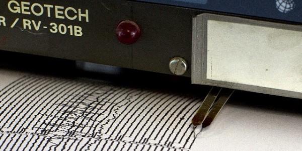 Terremoto Macerata Oggi, epicentro a Fiastra