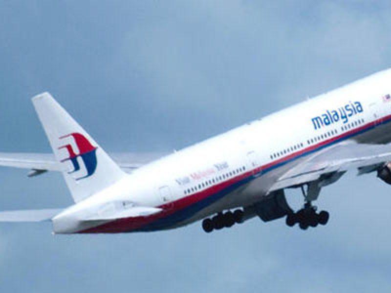 Svolta sull'aereo scomparso in Malaysia nel 2014: