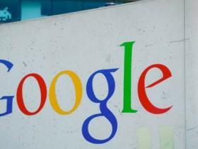 google, Music Key, musica su Google, Google musica, novità per Google