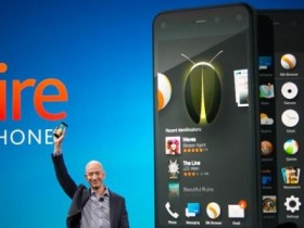 FIRE PHONE AMAZON SMARTPHONE 3D THE GUARDIAN CHARLES ARTUR