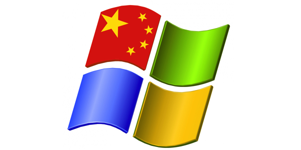 Guangan China  City new picture : ... operativo stato xinhua ni guangan microsoft windows huatai securities