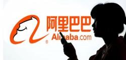 alibabba-sbarca-a-wall-street-vale-200-milioni-di-dollari