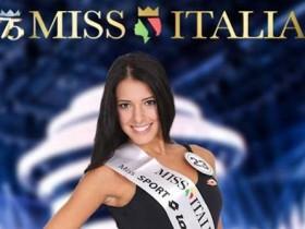 clarissa marchese, miss italia 2014, siciliana, foto, miss italia è siciliana, chi è clarissa amrchese, di dove è clarissa marchese, miss italia
