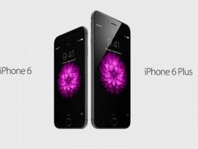 iphone 6 6 plus 10 milioni venduti primi tre giorni nove paesi tim cook record apple