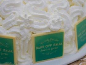 bake off, bake off 31 ottobre, benedetta parodi, ernst knam, clelia d'onofrio, real time