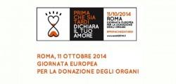 roma 11 ottobre giornata nazionale donazione organi