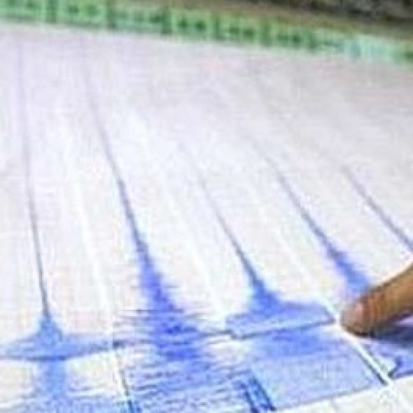 Scossa di terremoto nelle Marche di magnitudo 3