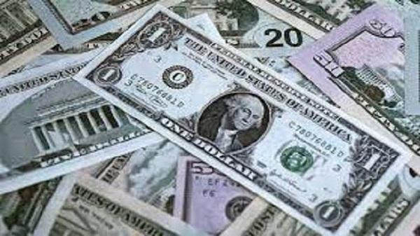 Hanno manipolato il mercato dei cambi | Maxi multa per cinque banche