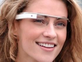 GoogleGlass(1)