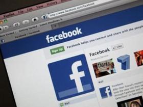facebook-7-like-espressivi-non-ci-sara-non-mi-piace