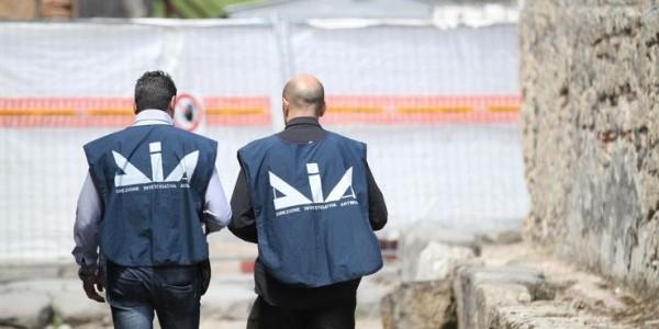 Catania, confisca ad un boss della mala brontese | Era stato arrestato pi� volte per furto e truffa