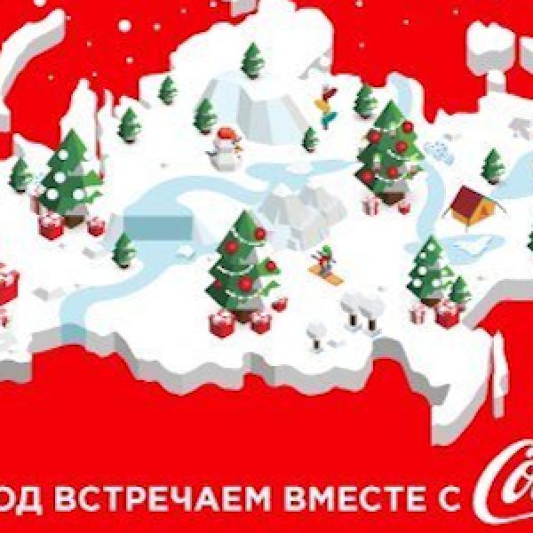 Coca-Cola, la gaffe che fa infuriare l'Ucraina | Nella mappa della Russia c'è la Crimea