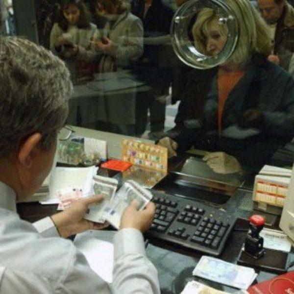 La Fondazione Banco di Napoli è stata commissariata