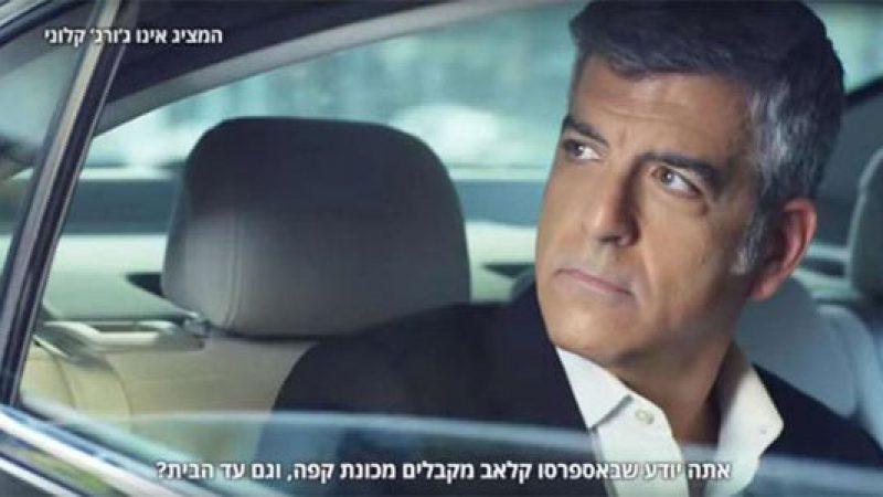 Israele, spot con il sosia di George Clooney: la Nespresso fa causa a un'azienda concorrente