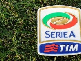 Serie A Logo, probabili formazioni