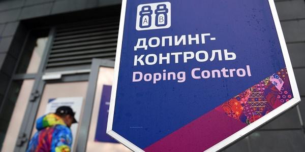 Antidoping, dai file WADA escono i nomi di Nadal e Farah