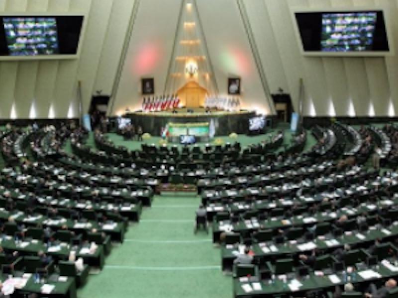 attentato parlamento tehran, iran, ostaggi Iran, ostaggi parlamento tehran, sparatoria Tehran, spari Teheran