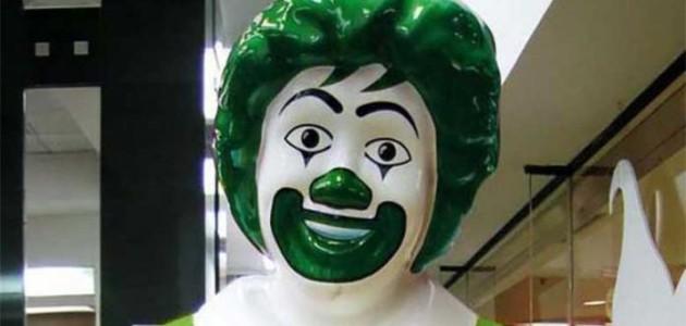 Green-Ronald-McVegan
