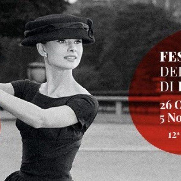 Festa del Cinema di Roma: al via la dodicesima edizione