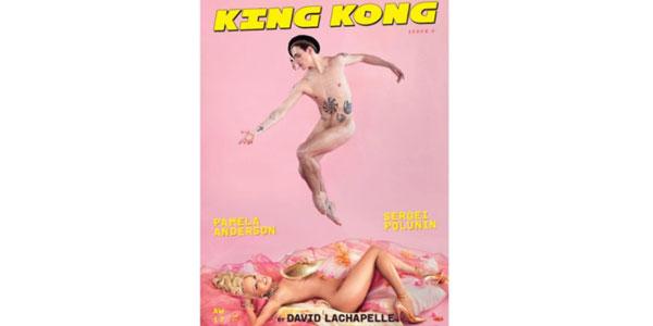 king-kong-pamela-anderson
