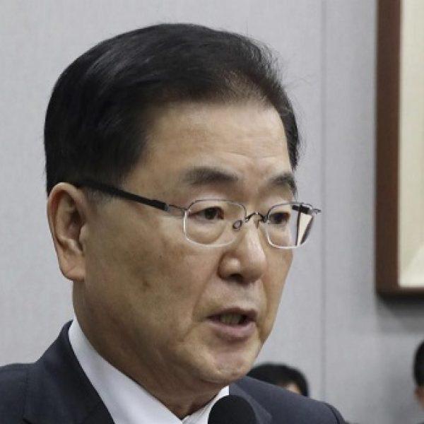 Denuclearizzazione, la cautela della Sud Corea