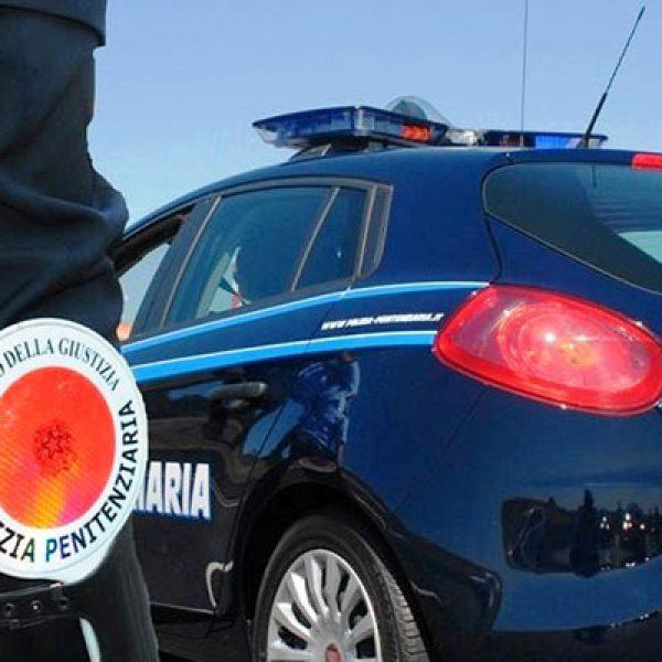 Polizia Penitenziaria: concorso pubblico per 1.200 agenti