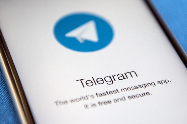 Trieste, chiuse chat Telegram pro Isis: denunciato un minorenne