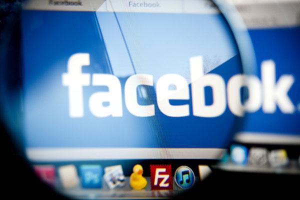 Facebook ha condiviso dati con 4 società cinesi, è bufera