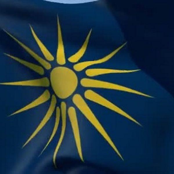 Macedonia, firmato accordo con la Grecia per cambiare nome del Paese