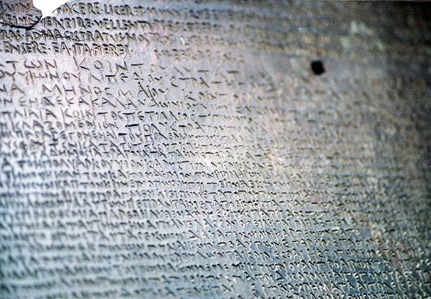 Ritrovata in Grecia un'antica tavoletta con 13 versi dell'Odissea