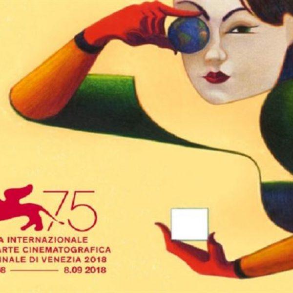 Tutti i vincitori del 75º festival del cinema di Venezia
