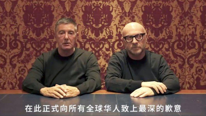 Le scuse di Dolce e Gabbana per la Cina: ecco il video