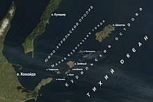 Teremoto in Russia, tremano le isole Curili